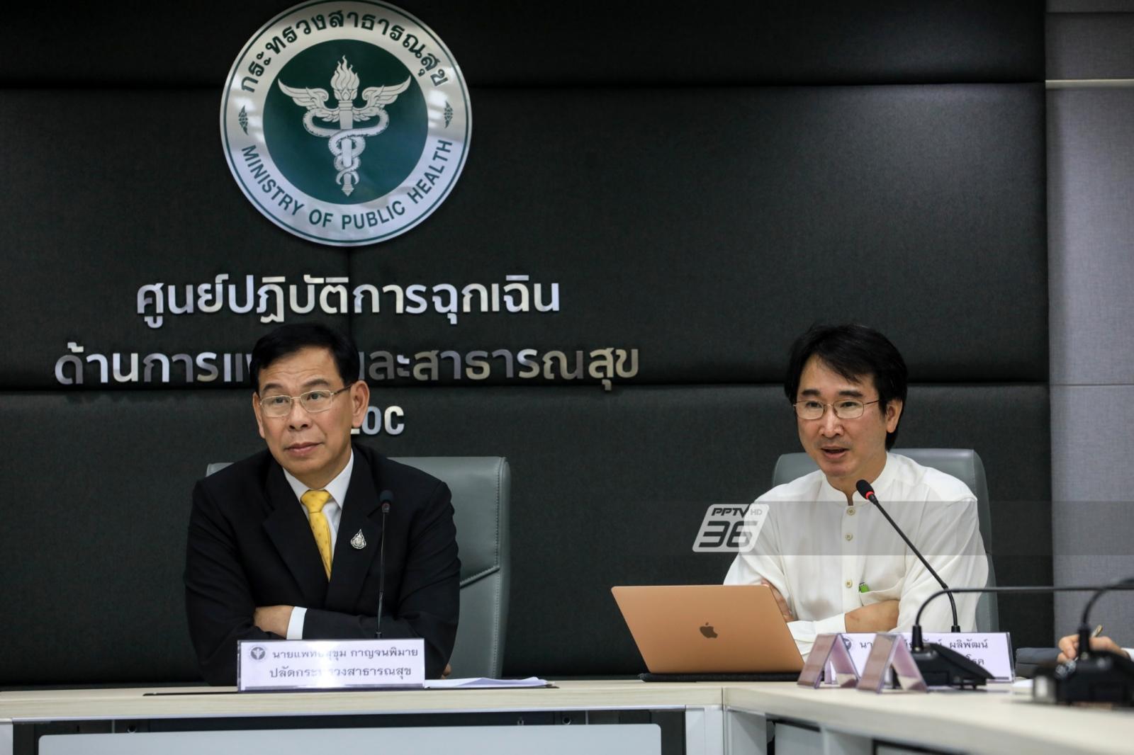 สธ.พบผู้ป่วยชาวจีนป่วยไวรัสโคโรนาเพิ่ม 6 ราย เดินทางมาเที่ยวในไทย