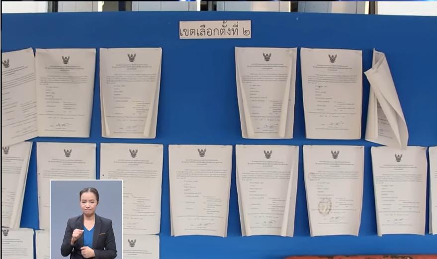 ลือหึ่ง! พปชร. ดีลขอเพื่อไทย หลีกทางเลือกตั้งซ่อมกำแพงเพชร
