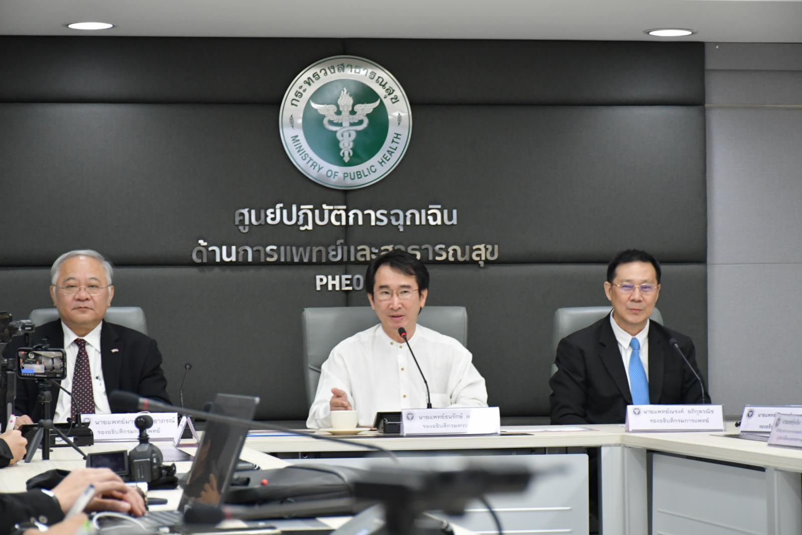 สธ.ย้ำผู้ป่วยโคโรนายืนยันในไทย 14 ราย  ล้วนมีประวัติเดินทางจากจีน ยังไม่พบติดเชื้อในประเทศ