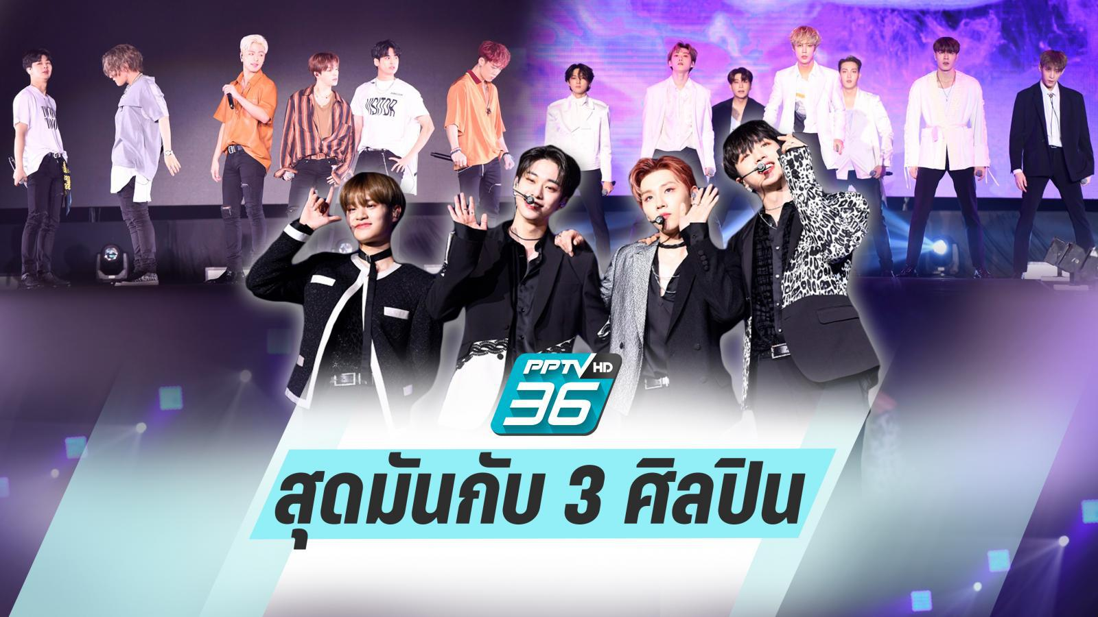 """iKON - AB6IX – VAV"" สาดความมัน 2020 APPLEWOOD FESTA IN BANGKOK : KEEP GOING"
