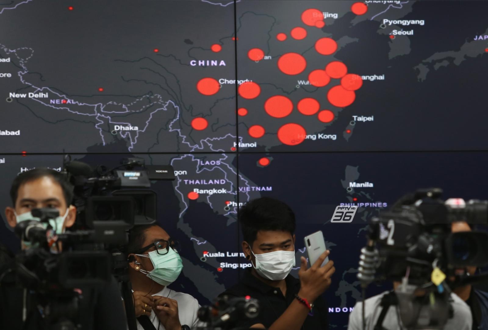 ไวรัสโคโรนา : สธ.เผยจนขณะนี้ยังไม่ทราบความรุนแรง-อัตราตายจากเชื้ออู่ฮั่น