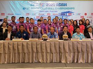 แถลงข่าวการแข่งขัน พีพีทีวี วอลเลย์บอลชายหาด เอสโคล่า ชิงชนะเลิศแห่งเอเชีย