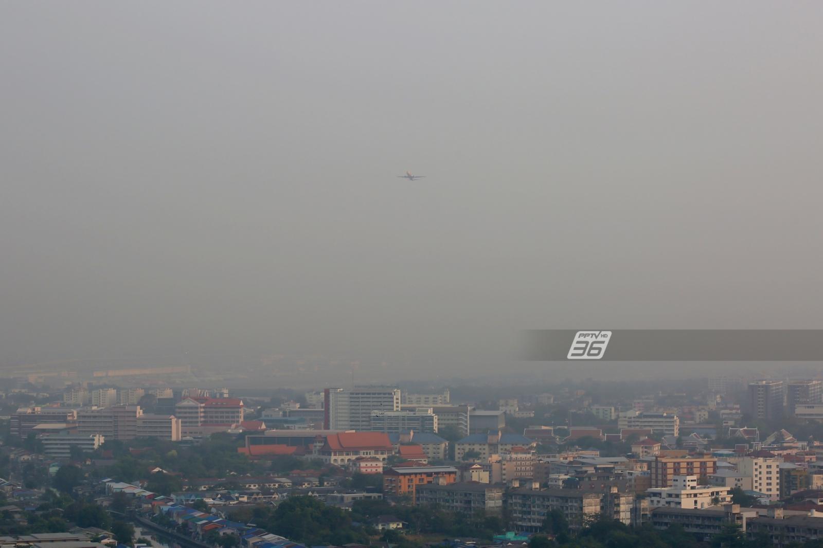 กทม. – ปริมณฑล ฝุ่น PM 2.5 พุ่งสูง 39 พื้นที่ กระทบสุขภาพ
