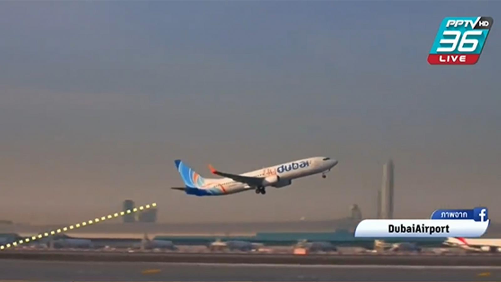 สนามบินดูไบรั้งเบอร์  1 คึกคักที่สุดในโลก