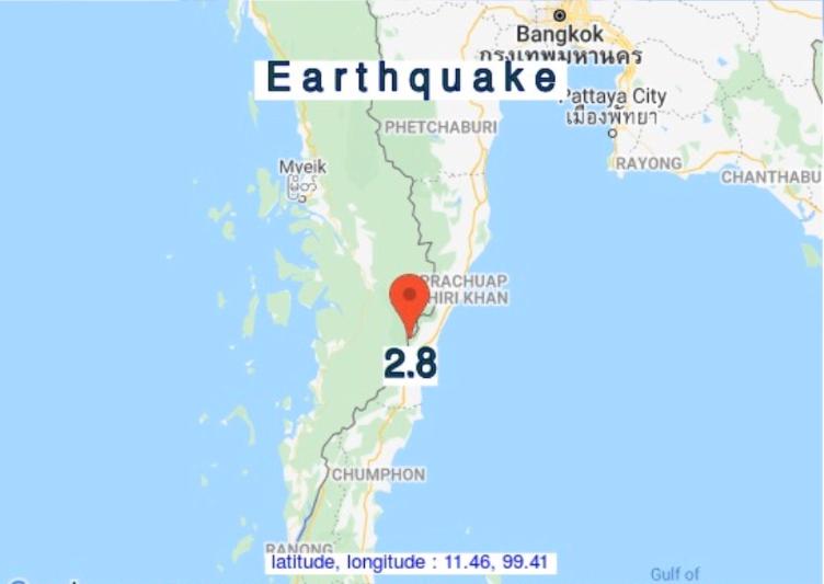 แผ่นดินไหวขนาด 2.8 ที่ บางสะพาน ประจวบฯ