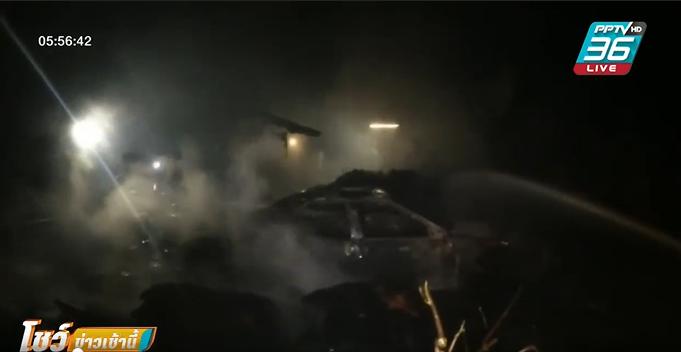 เผาอ้อยไม่มีใครเฝ้า ลามไหม้รถเก๋งชาวบ้านวอดทั้งคัน