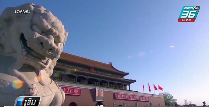 ผู้นำจีน-สหรัฐฯ ยกหูหารือสถานการณ์ระบาดไวรัสโคโรนา