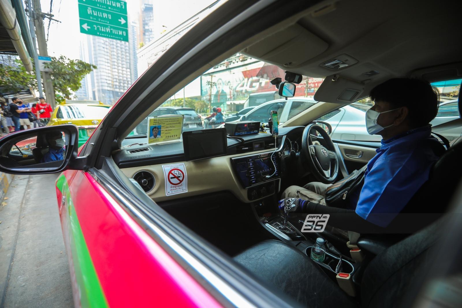 ' 4 จุดเสี่ยง' ระมัดระวังเชื้อไวรัสโคโรนาในแท็กซี่