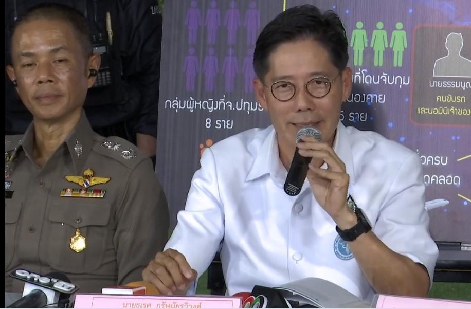 เปิดเครือข่ายแม่อุ้มบุญใหญ่สุดในไทย จับแล้ว 9 คน พบส่งออกเด็กทารกข้ามชาติ