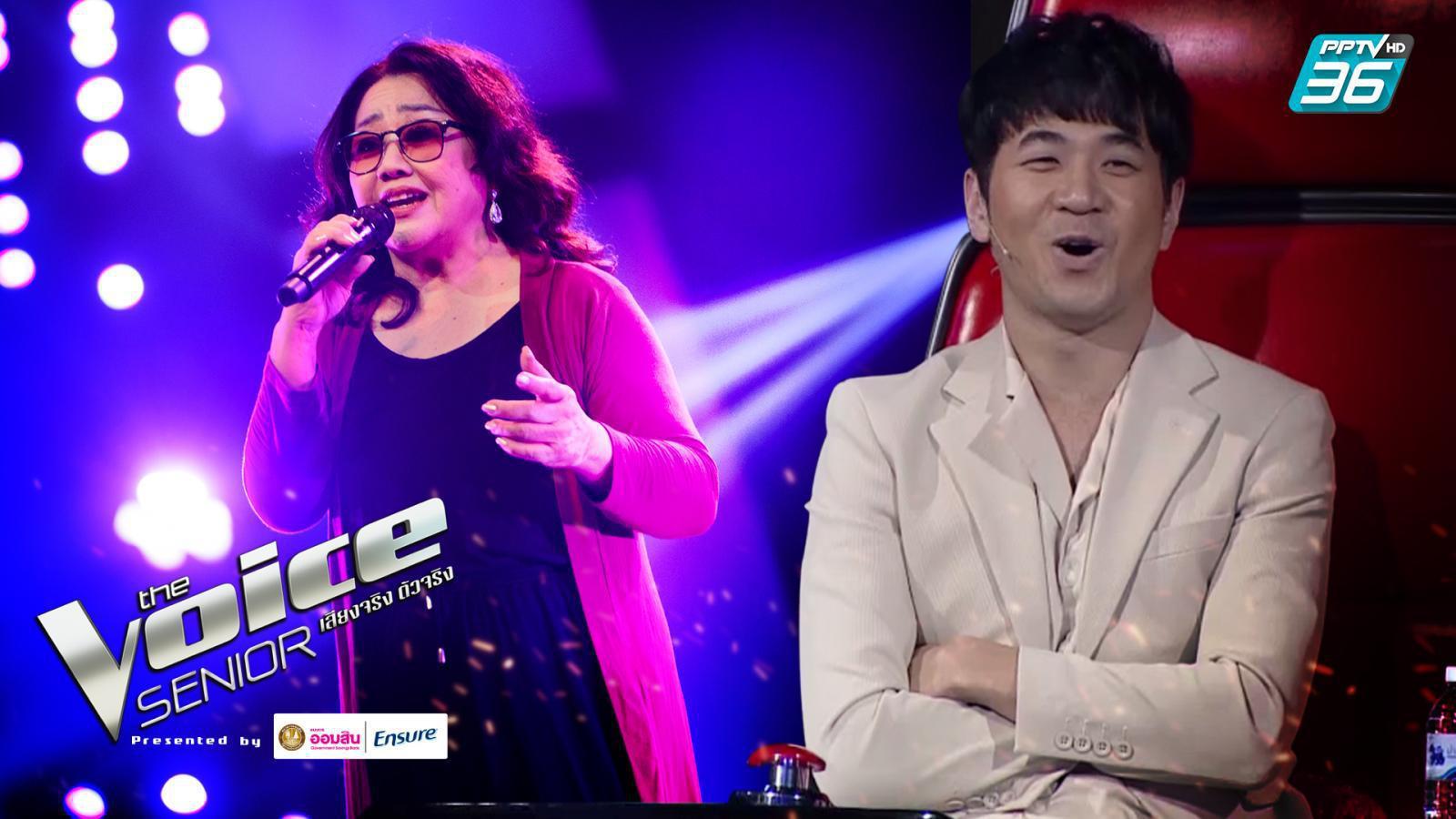 The Voice Senior Thailand 2020 EP.1 | ลงเครื่องมาจับไมค์สานฝันวัยเด็ก