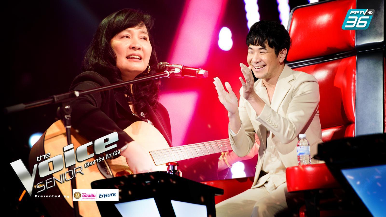 The Voice Senior Thailand 2020 EP.1 |  อายุ 61 ปี แต่เสียงสาวจนนึกว่าอายุ 25
