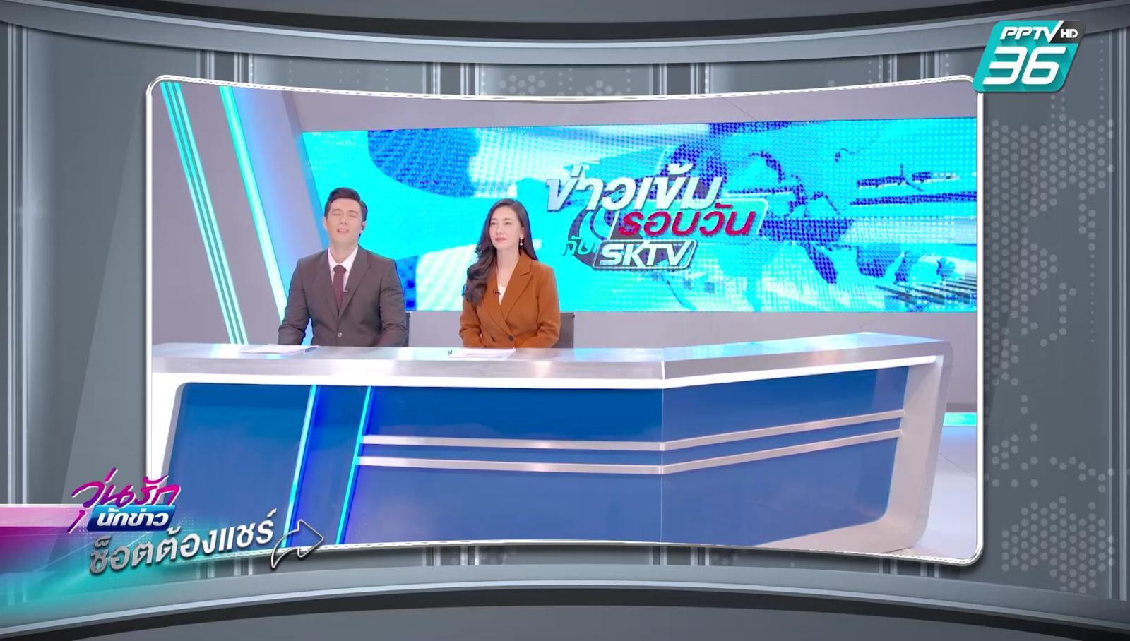 วุ่นรักนักข่าว EP.3 | ฟินสุด | ช็อตต้องแชร์ | PPTV HD 36