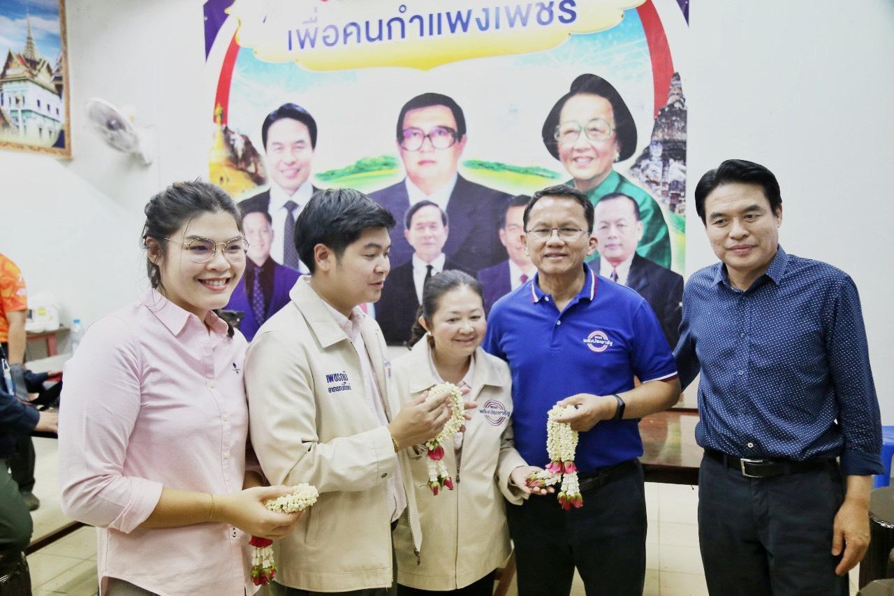 พปชร.ชนะเลือกตั้งซ่อม ส.ส.กำแพงเพชร ทิ้งห่างเพื่อไทยกว่า 7,000 คะแนน