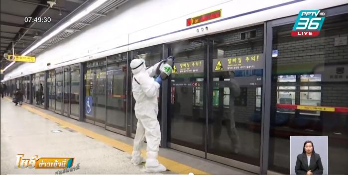 เกาหลีใต้ ปิดโรงงานซัมซุง หลังพนักงานติดเชื้อโควิด-19