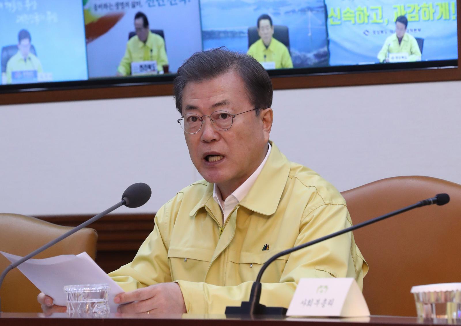 ปธน.เกาหลีใต้ ยกระดับเตือนภัย โควิด-19 สูงสุด หลังผู้ป่วยทะลุ 600 คน