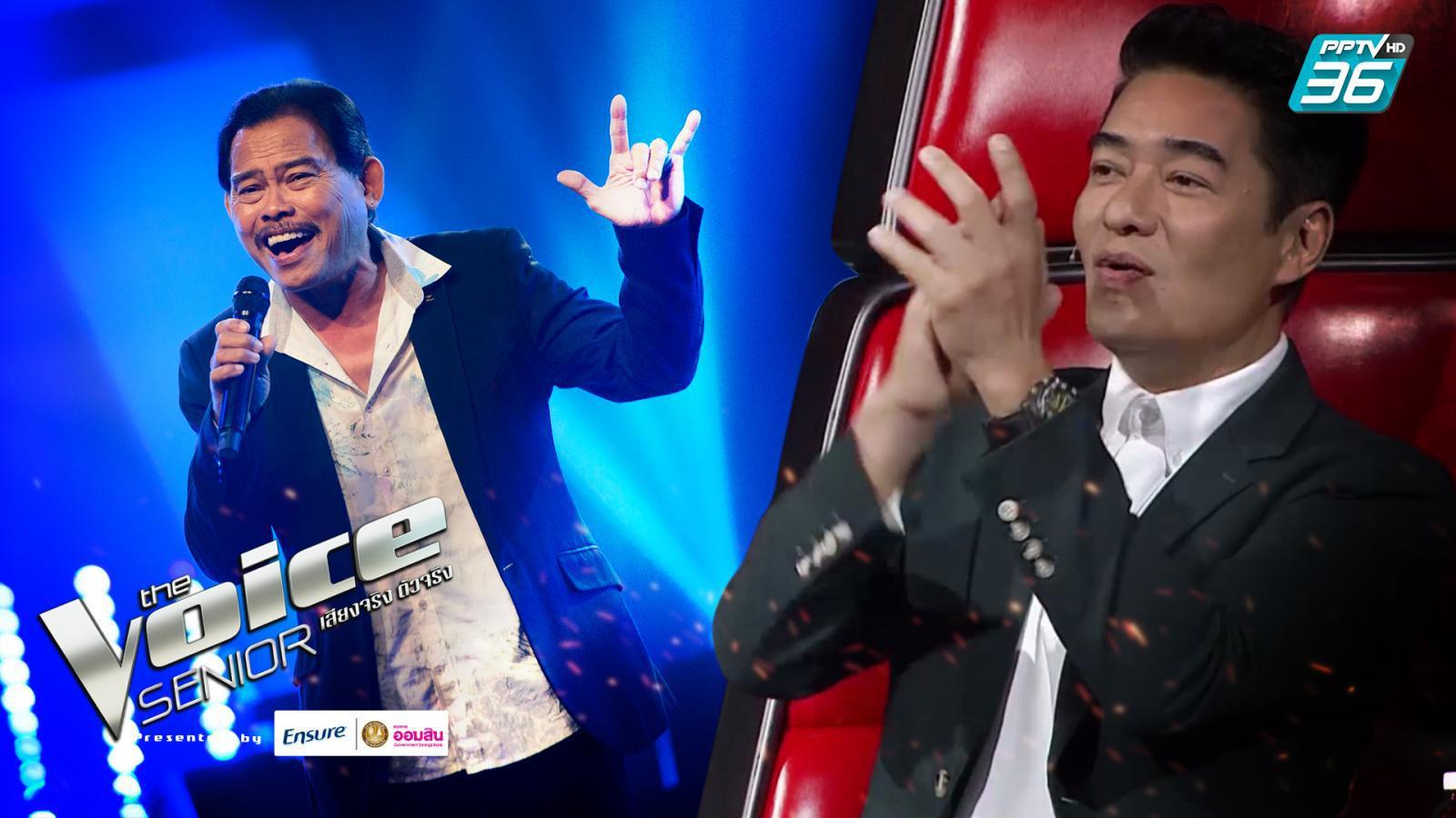 The Voice Senior 2020 | EP.2 | มือกลองวงดังระดับตำนาน โชว์เก๋าร้องเพลงสุดทึ่ง!