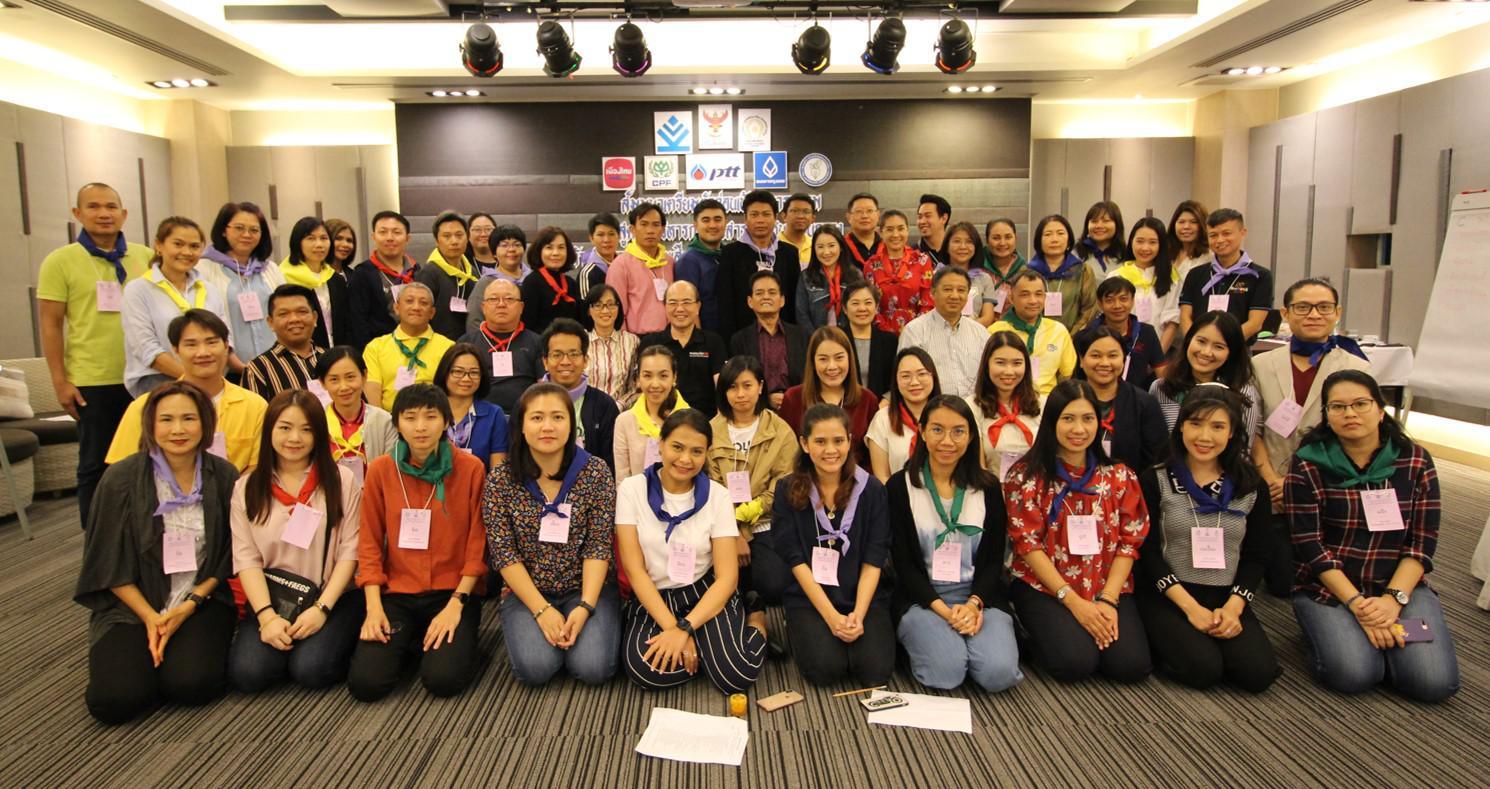 สถาบันอิศราฯ เปิดอบรมหลักสูตรผู้บริหารการสื่อสารมวลชนระดับกลาง รุ่นที่ 9