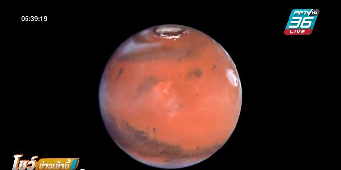 ยานสำรวจนาซา ยืนยัน มีแผ่นดินไหวบนดาวอังคาร