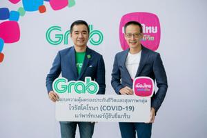 เมืองไทยประกันชีวิตจับมือแกร็บ มอบความคุ้มครองโรคโควิด-19 แก่พาร์ทเนอร์ผู้ขับขี่แกร็บ