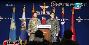 กองทัพเกาหลีใต้-สหรัฐฯ เลื่อนซ้อมรบ หลังพบทหารติดโควิด-19