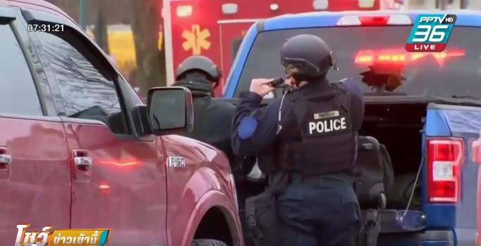 กราดยิงในสหรัฐฯ เสียชีวิต 7 คน