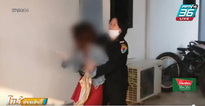 สาวโคโยตี้ หนีจากบ่อนกัมพูชา ถูกบังคับเสพยา-รับแขก