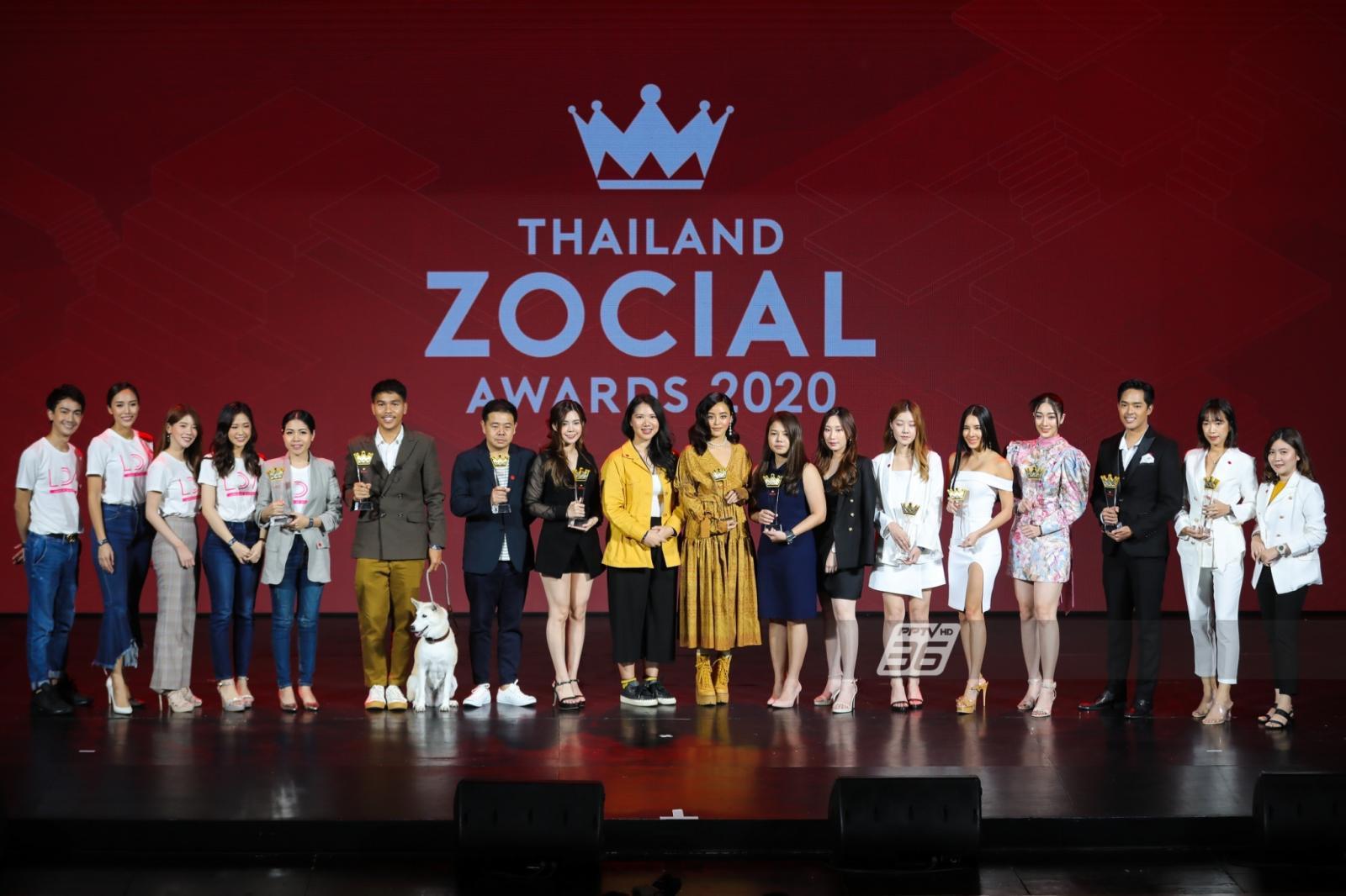 """ไวซ์ไซท์ ประกาศผลรางวัล """"Thailand Zocial Awards 2020"""" สำหรับคนโซเชียล"""