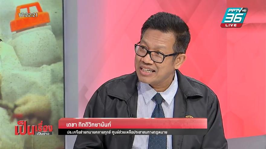 """วิเคราะห์มาตรการรองรับ """"แรงงานไทยจากเกาหลีไทย"""" ป้องกันโควิด-19 พร้อมหรือไม่"""