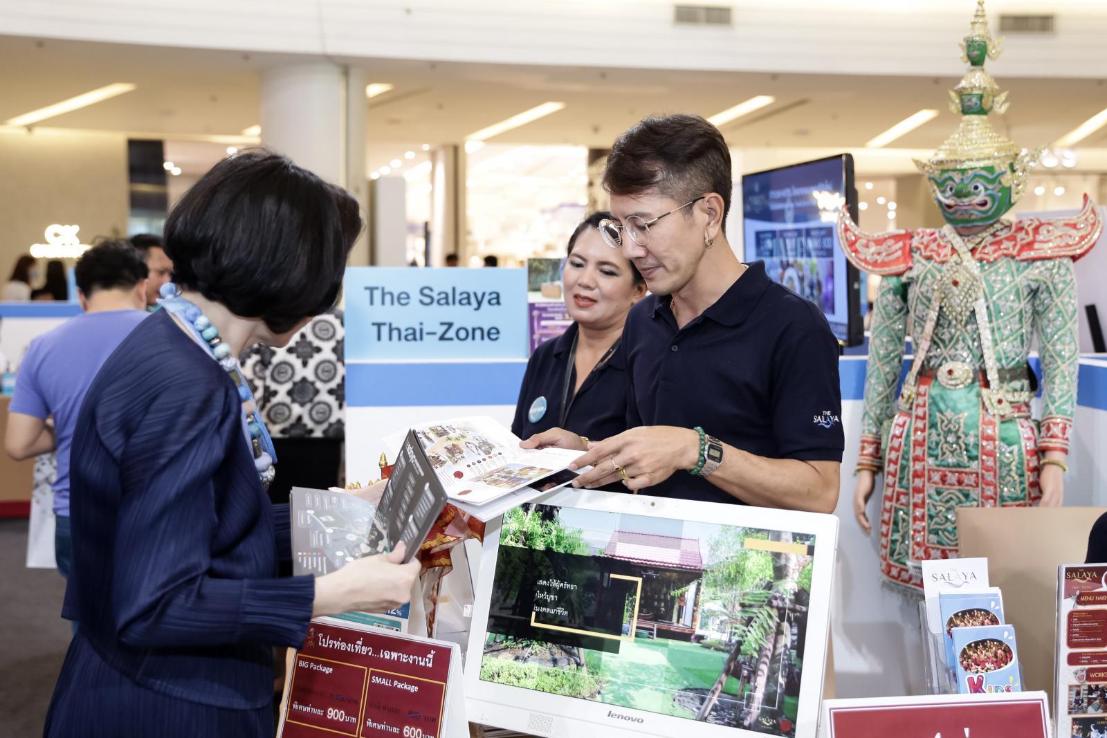 """สยามพารากอน รวมพลังภาครัฐและเอกชน สร้างปรากฏการณ์เที่ยวสนุกสุขทั่วไทยจัดแคมเปญ """"ไทยเที่ยวไทย คือไทยเท่ เที่ยวไทยรับพลังบวก"""""""