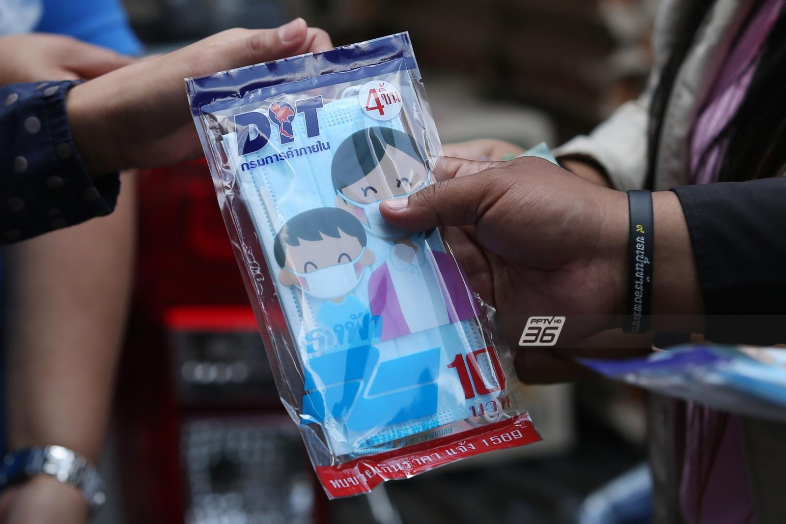 กรมการค้าภายใน ยัน โรงงานส่งหน้ากากให้ร้านขายยา 2.5 หมื่นชิ้น/วัน