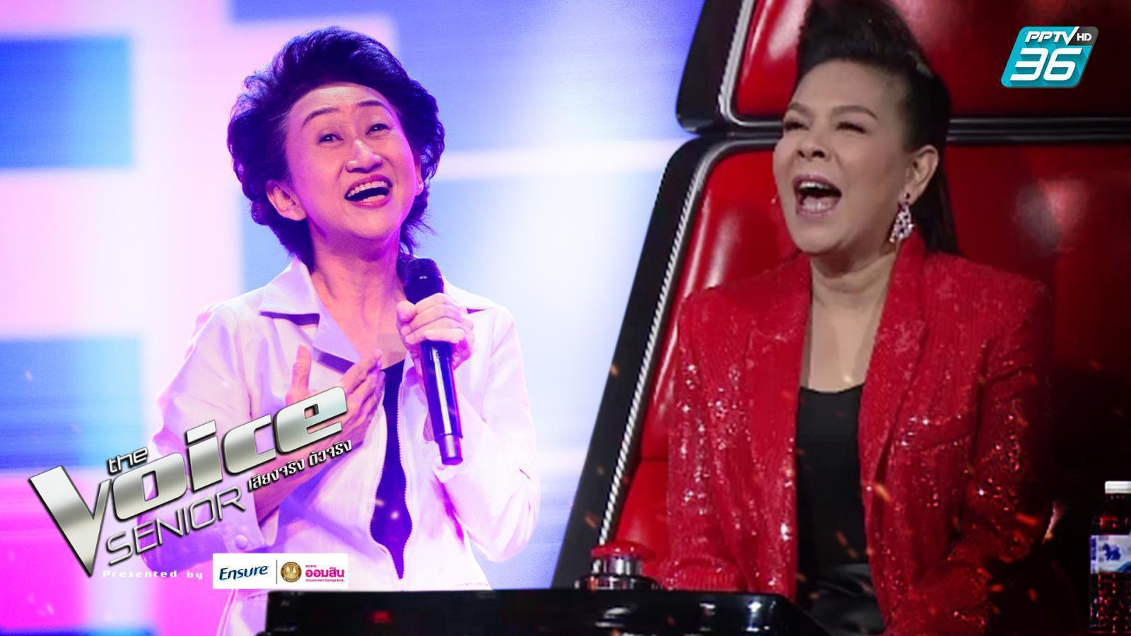 The Voice Senior Thailand 2020 EP.4 | ดารารุ่นใหญ่ 63 ยังแจ๋ว ฟิตเฟิร์ม แดนซ์กระจาย
