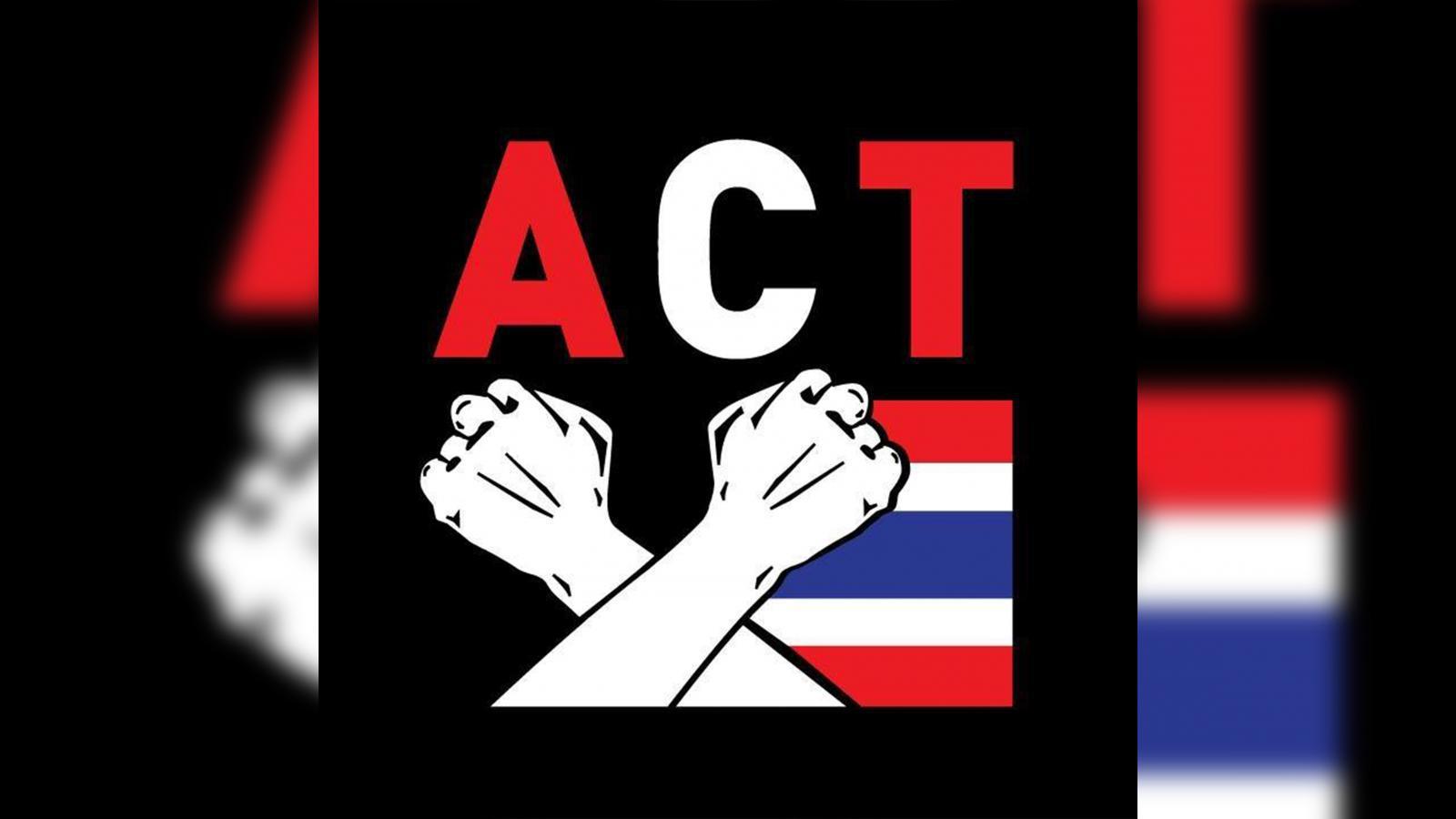 องค์กรต่อต้านคอร์รัปชัน เรียกร้องรัฐแสดงจุดยืนต้านทุจริต ปมหน้ากากฉาว