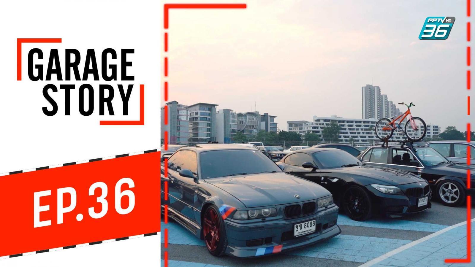 การประชันโฉมของรถ BMW
