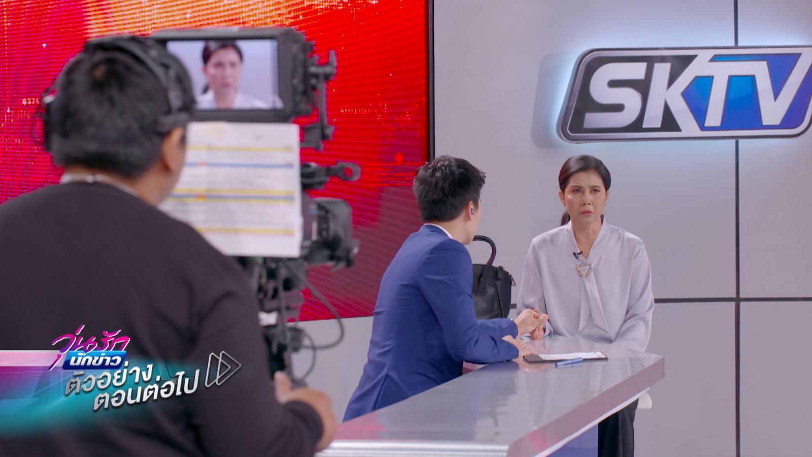 วุ่นรักนักข่าว EP.9 | ฟินสุด | ตัวอย่างตอนต่อไป | PPTV HD 36
