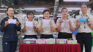 ทัณฑสถานบำบัดพิเศษหญิง คลองห้า ผลิตหน้ากากอนามัยผ้า ฝีมือผู้ต้องขัง เพื่อใช้และจำหน่าย จ่ายแจก ในสังคม