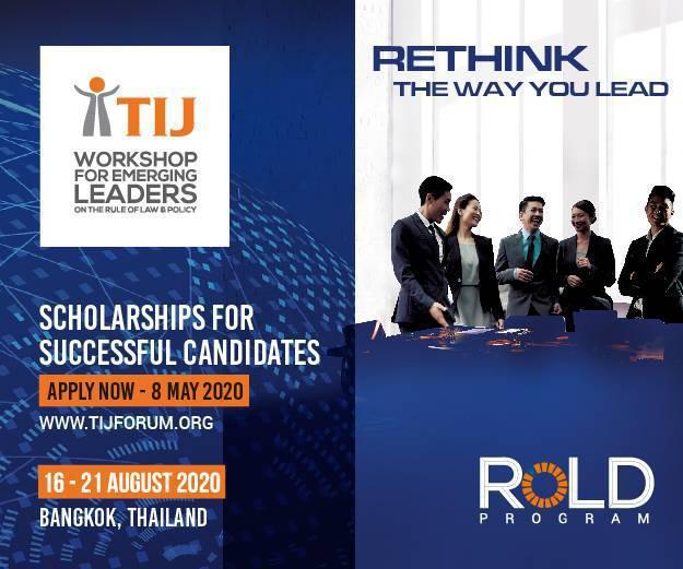 TIJ ขยายการเปิดรับสมัครผู้นำรุ่นใหม่เข้าร่วม Workshop ด้านหลักนิติธรรมและการพัฒนาที่ยั่งยืน
