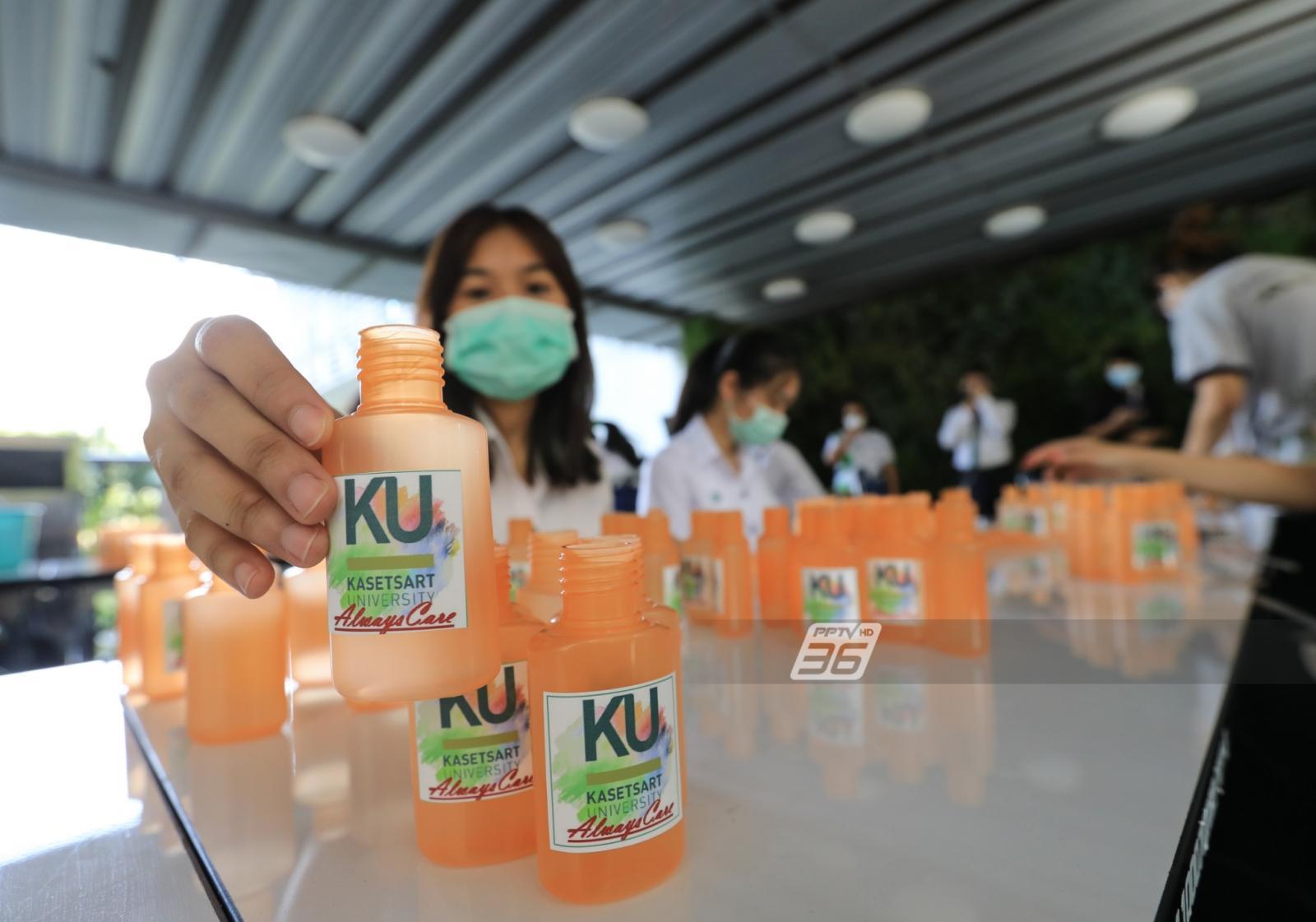 อาจารย์ ม.เกษตร แนะใช้สบู่ล้างมือแทนแอลกอฮอลล์ได้ ป้องกันโควิด-19