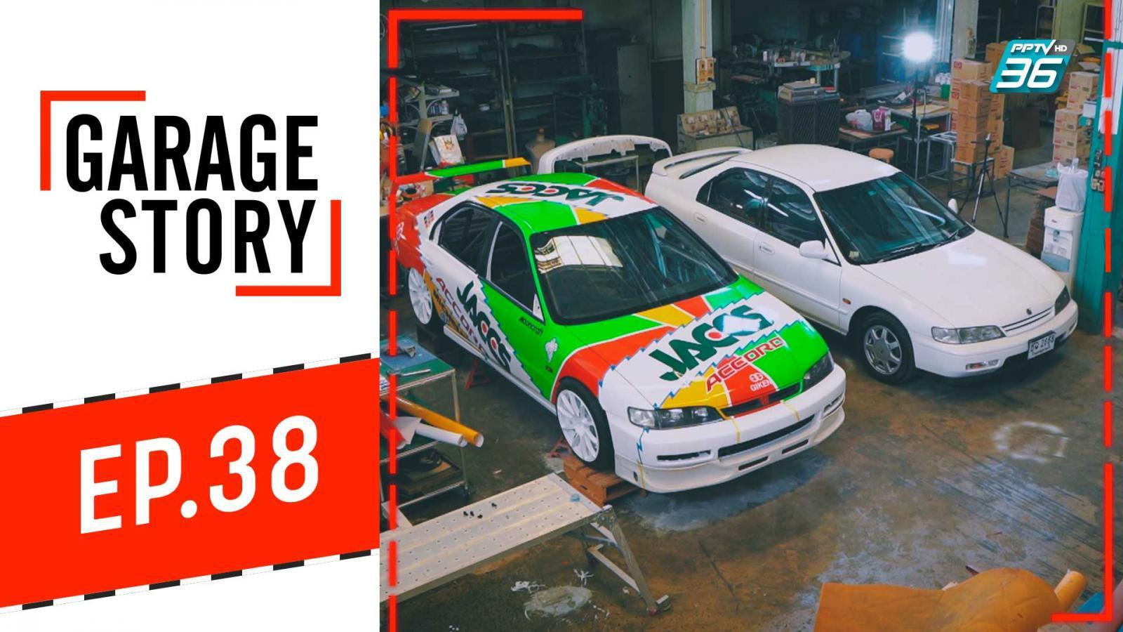 งานถอดแบบรถแข่งจากรายการแข่งขันระดับตำนานของญี่ปุ่น