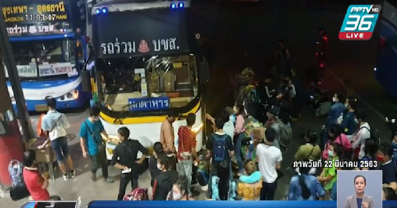 ประชาชนจำนวนมากเดินทางกลับภูมิลำเนา