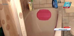 ผลวิจัยชี้การแช่น้ำอุ่นช่วยลดความเสี่ยงหลายโรค