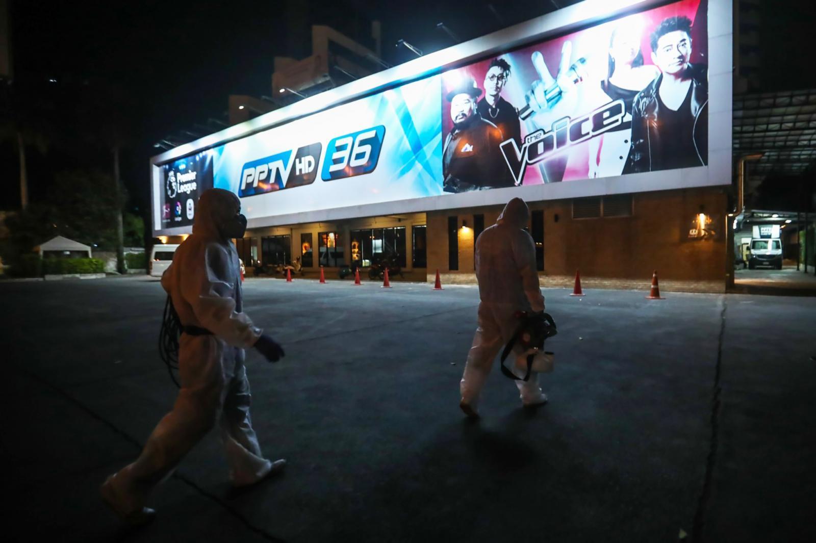 """""""พีพีทีวี"""" ยกระดับมาตรการป้องกันการแพร่ระบาด โควิด-19 เพื่อพนักงาน และผู้ที่เกี่ยวข้อง"""