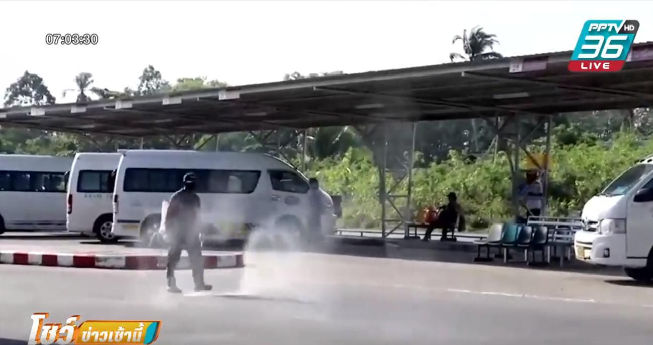วุ่นทั้งจังหวัด! ชายไทยป่วยโควิด-19 หนีจากรพ.กระบี่ ตามจับได้ที่บขส.