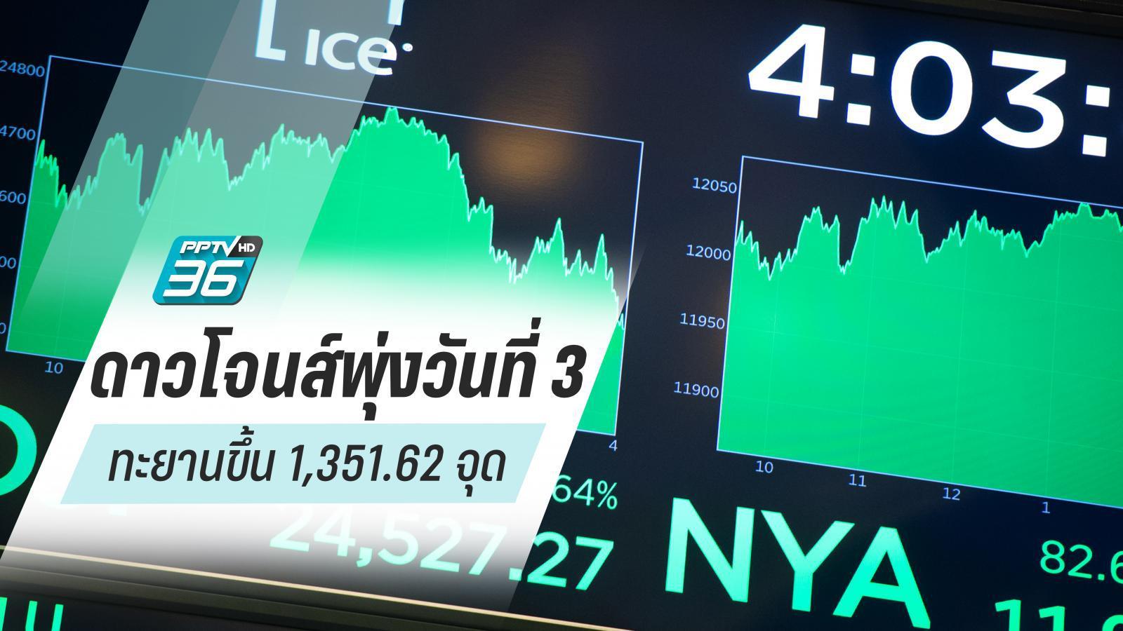 """หุ้นเอเชียรวมทั้งไทย """"ปิดภาคเช้า"""" วันนี้ปรับตัวสูงขึ้น"""