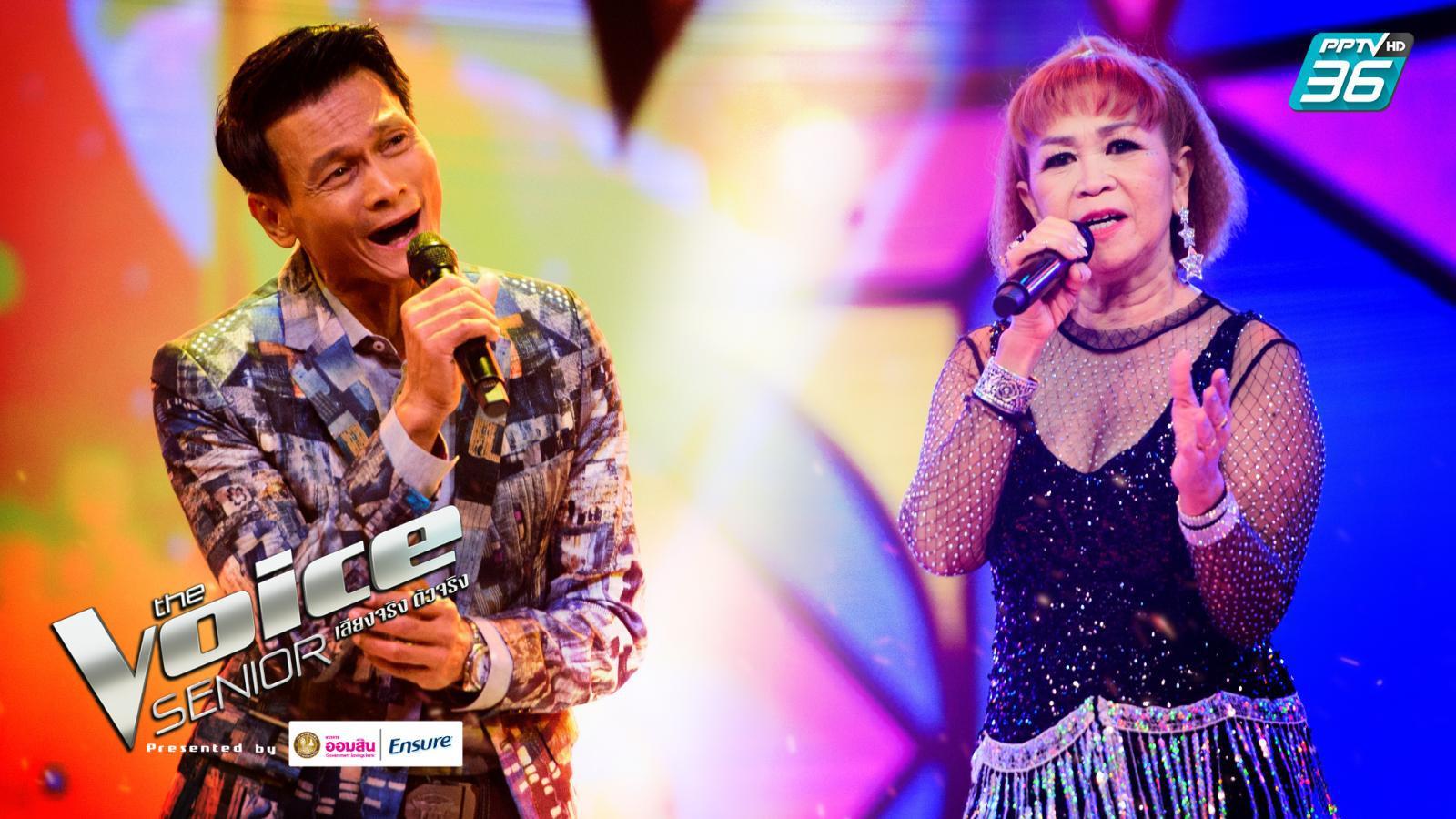 The Voice Senior Thailand 2020 EP.7 | ลายเซ็นต์ชัด!! ร้องเพลงจีบโค้ชก้องทุกเพลง
