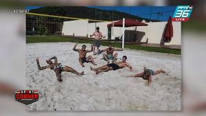 """""""เนย์มาร์"""" แจงโพสต์ภาพเล่นวอลเลย์บอลกับเพื่อน เมินกักตัวช่วงโควิด-19"""