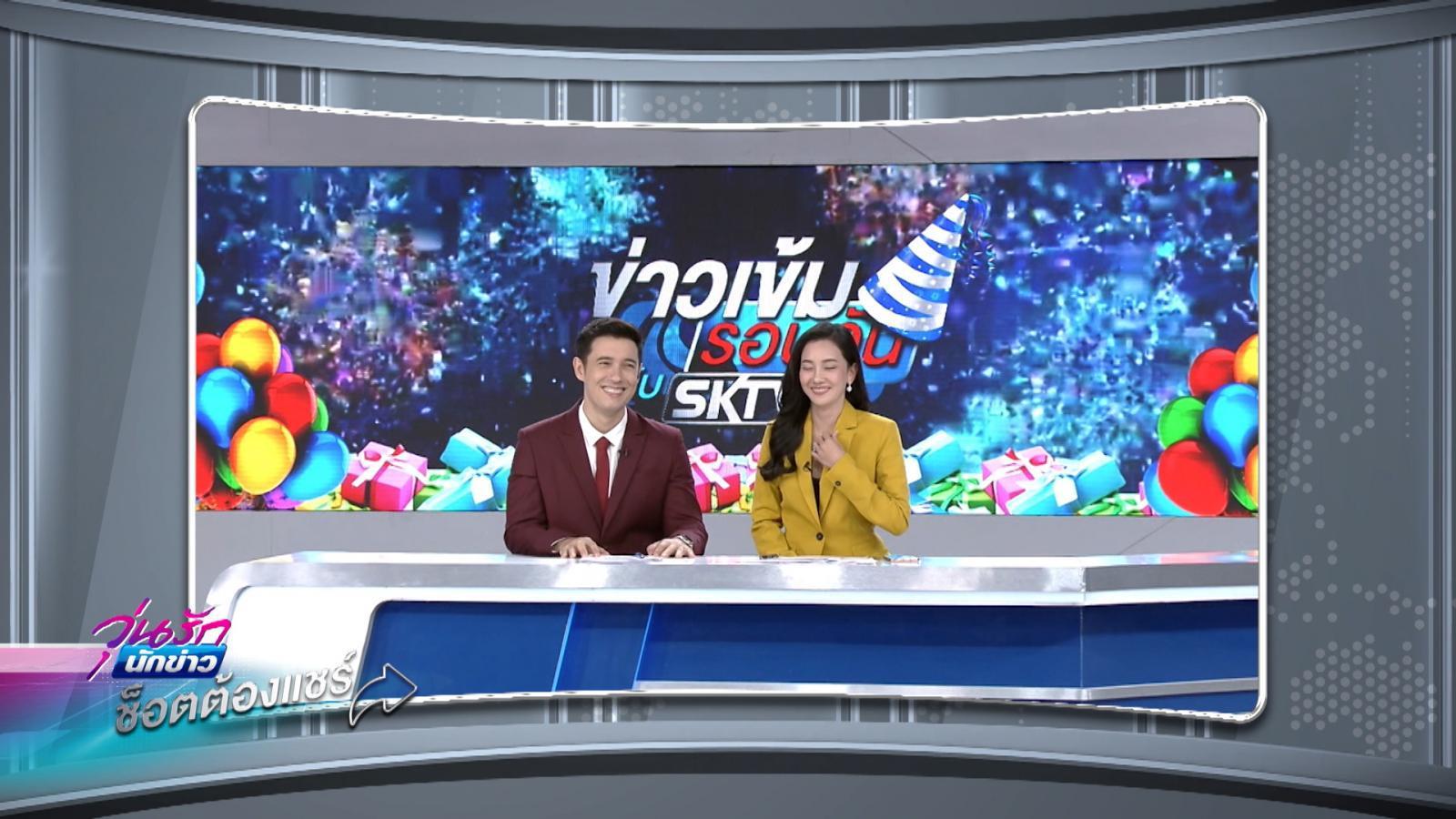 วุ่นรักนักข่าว EP.15 | ฟินสุด | ช็อตต้องแชร์ | PPTV HD 36