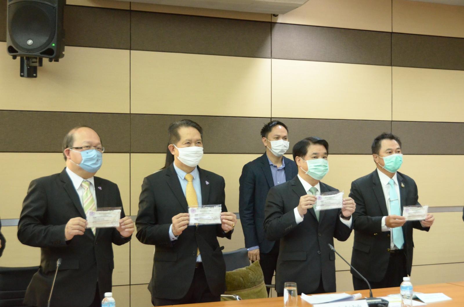 """""""สุริยะ"""" สั่งแจกหน้ากากผ้า 10 ล้านชิ้น ส่งถึงมือคนกรุงต้นเดือนเม.ย.นี้"""