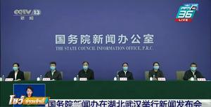 จีน เริ่มรายงานตัวเลขผู้ติดเชื้อโควิด-19 แต่ไม่แสดงอาการ