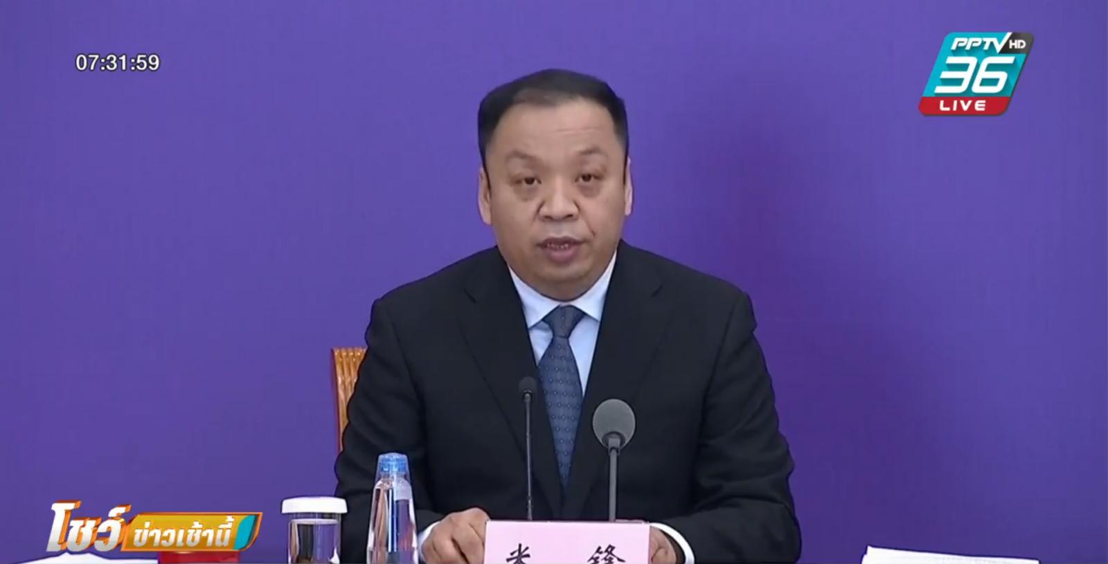 จีน เผยตัวเลข ติดโควิด-19 ไม่แสดงอาการ กว่าพันคน