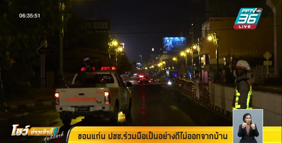 บรรยากาศเคอร์ฟิว คืนแรก กรุงเทพฯกลายเป็นเมืองร้าง